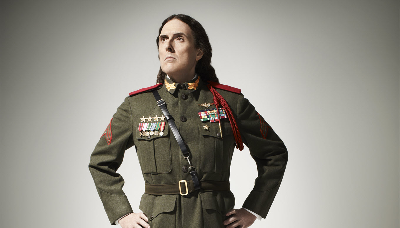 """Epic """"Weird Al"""" Music Videos to Get You Hyped for The Mandatory World Tour"""